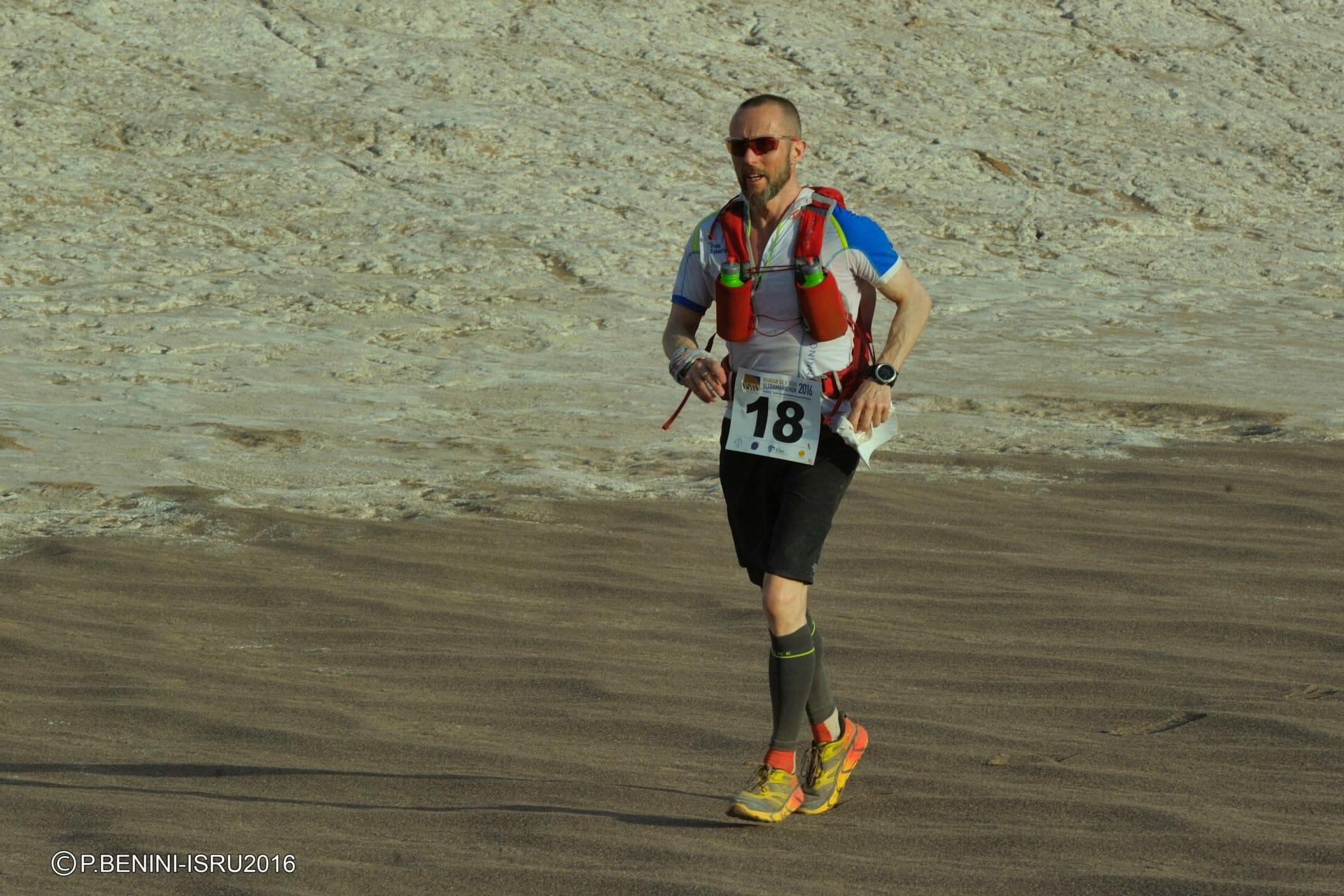 Frode Lein - Iranian Silk Road Ultramarathon